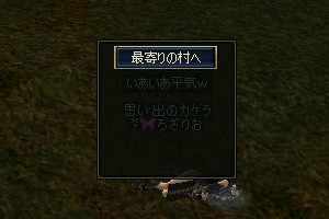 c0019024_1035547.jpg
