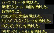 e0037328_19501131.jpg