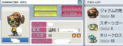 b0012230_2129369.jpg