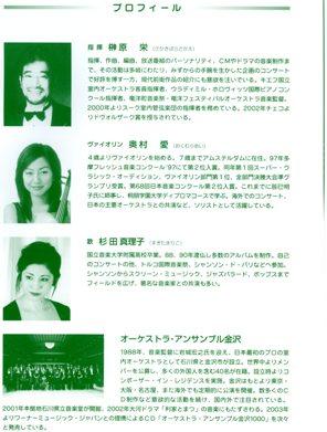 訃報  榊原栄さん_e0048332_6392471.jpg