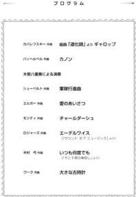 訃報  榊原栄さん_e0048332_6402532.jpg