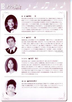訃報  榊原栄さん_e0048332_642057.jpg