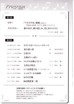訃報  榊原栄さん_e0048332_6421937.jpg