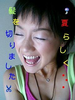 d0044736_0145786.jpg
