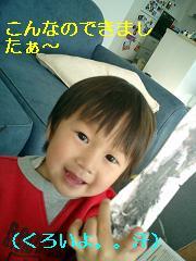 e0012343_7334571.jpg
