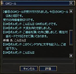 c0017886_16441926.jpg