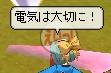 b0023589_072210.jpg