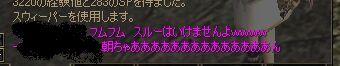 c0022896_1919358.jpg