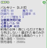 b0027699_954172.jpg