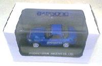 アケボノ特製ミニカープレゼント_d0013202_1932518.jpg