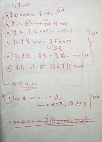 b0014003_20121064.jpg