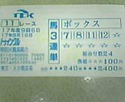 b0009205_0421238.jpg