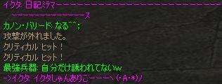 e0032005_423128.jpg