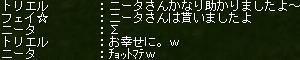 c0045208_2474189.jpg