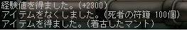 d0021620_8312784.jpg