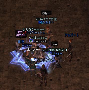 e0005333_2015658.jpg