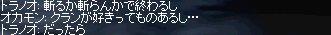b0010543_3454946.jpg