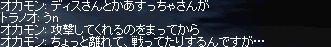 b0010543_346482.jpg