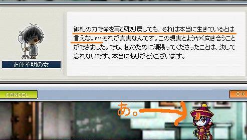 b0065143_11503255.jpg