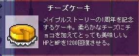 d0061544_1952426.jpg