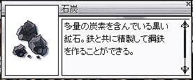 e0018645_21112289.jpg