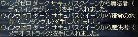 b0032347_19342533.jpg