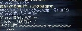 b0033954_3534880.jpg