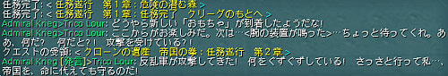 b0008658_1349153.jpg