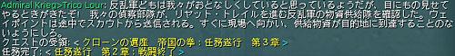 b0008658_13551475.jpg