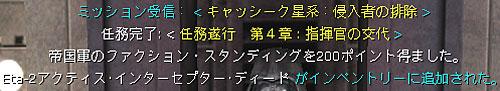 b0008658_1501267.jpg