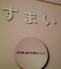 c0059558_18144574.jpg