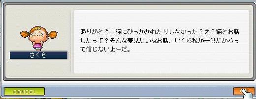 e0018459_0432621.jpg