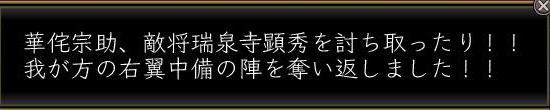 b0054760_326710.jpg