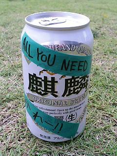 All You Need Is Love_b0063162_14425514.jpg