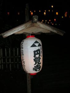 速報!激写・円覚寺盆踊り大会(開催は17日まで)_c0014967_10323357.jpg