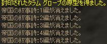 b0036369_15481115.jpg