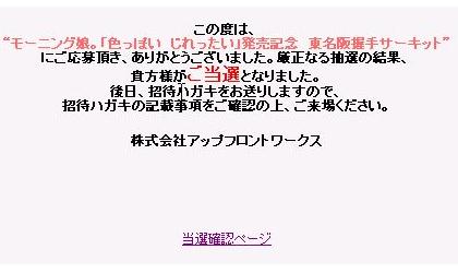 b0037484_295437.jpg