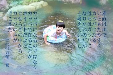 c0035386_130326.jpg