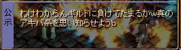 e0018597_13162759.jpg