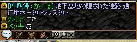 e0018597_13204886.jpg