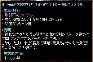 e0018597_13213249.jpg