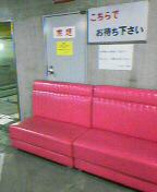 椅子_b0019903_1505758.jpg