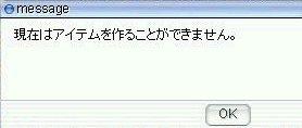 e0025004_9243192.jpg