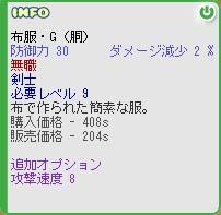 d0051009_955361.jpg