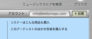 a0025015_175999.jpg