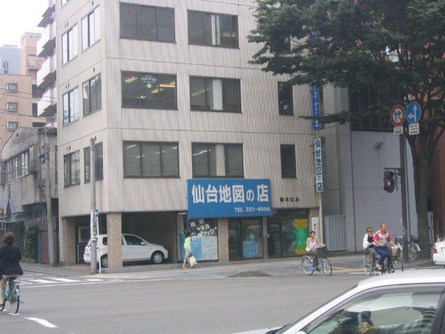想定していた宮城県沖地震ではない : 仙台・幸町からふたたび写真日記