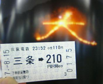 b0032617_12411667.jpg