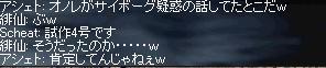 b0071118_13211517.jpg