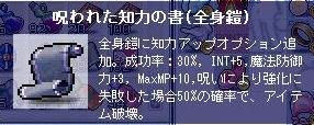 d0021620_853511.jpg