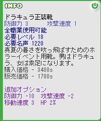 b0002723_21363836.jpg